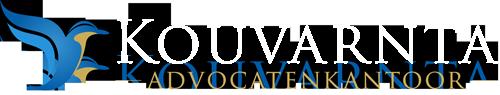 advocatenkantoor kouvarnta logo